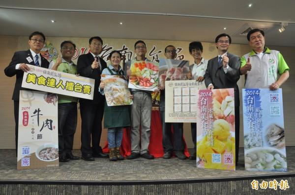 副市長顏純左及店家主持「台南美食節」開鑼儀式。(記者洪瑞琴攝)