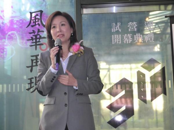 台灣銀行董事長李紀珠今天上午親赴宜蘭參加「宜蘭美術館」試營運開幕式。(圖:台銀提供)