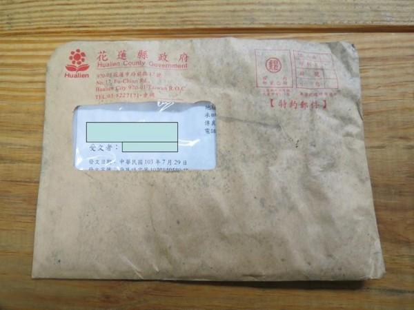 清水斷崖下方清理出來的垃圾,赫然還有花蓮縣政府發送的公文書。(黑潮基金會提供)