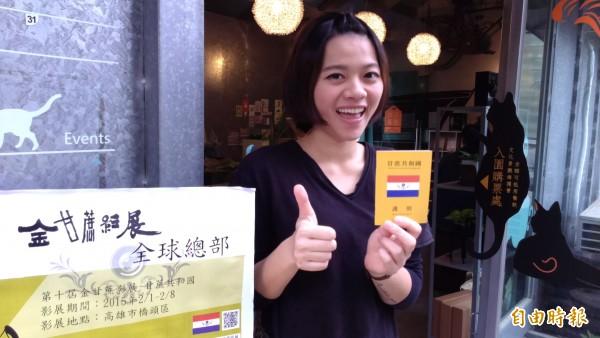 台灣金甘蔗影展協進會發行 「甘蔗共和國護照」,自力籌湊300萬元影展經費。(記者蘇福男攝)