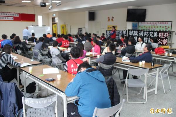 消防員工作權益促進會今天下午在新竹縣竹北市召開會員大會。(記者黃美珠攝)