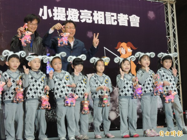 台北市長柯文哲今天與小朋友提著羊年提燈「喜咩」亮相。(記者葉冠妤攝)