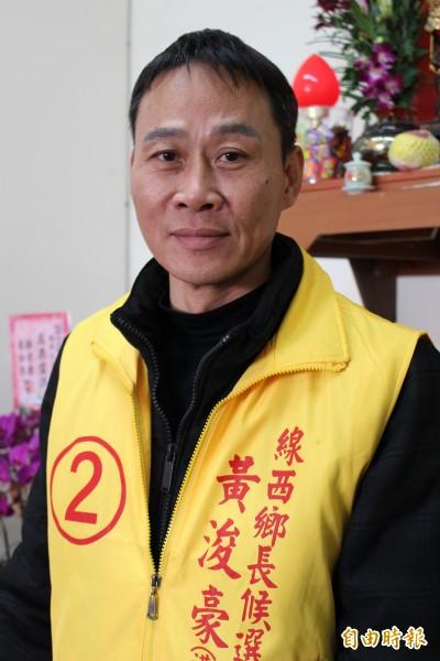 線西鄉長重行選舉當選人黃浚豪,感謝鄉親支持,讓他回鍋再當鄉長為民服務。(記者張聰秋攝)