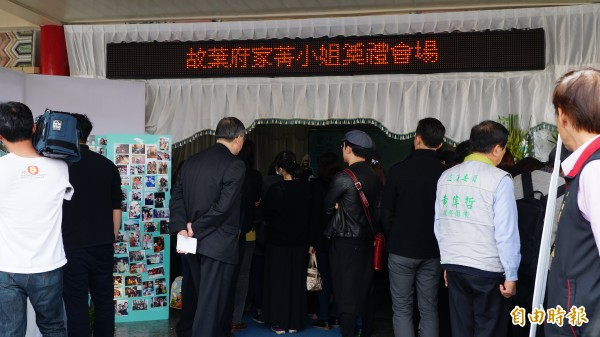 復航空難中逝世的空姐葉家菁今日舉行公祭。(記者黃欣柏攝)