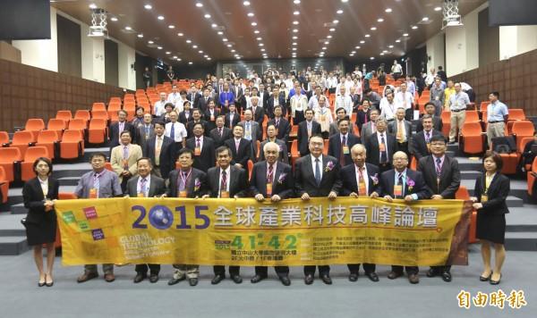 「全球產業科技高峰論壇」首度在南台灣舉行。(記者洪定宏攝)