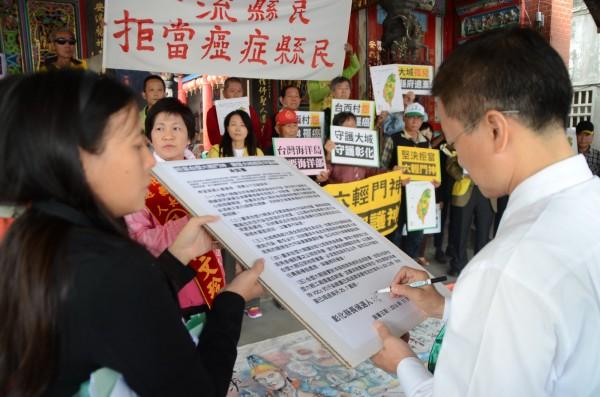 去年11月魏明谷當選前簽署「守護大城人健康,拒當六輕門神」。(資料照,記者顏宏駿攝)