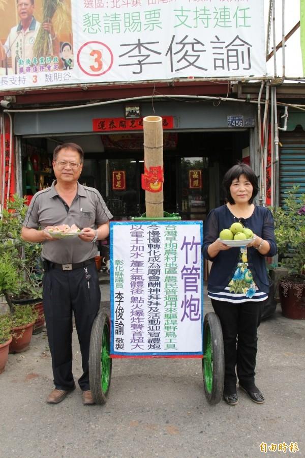 迎接「大甲媽」,縣議員李俊諭(左)用竹管炮與胭脂紅心芭樂。(記者陳冠備攝)