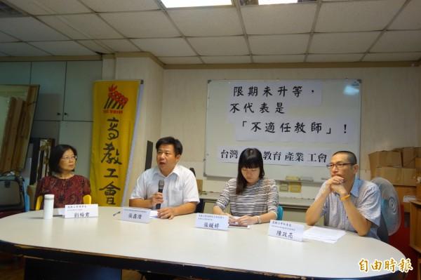 台灣高等教育產業工會認為,現今大學要教師限期升等,年限到沒達成,將解聘,影響教授教學與研究,其中也有著各種不合理的「霸凌」現象,反對用升等綁架教師工作權。(記者吳柏軒攝)