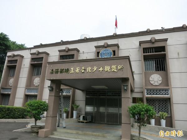 台北少年觀護所。(記者陳慰慈攝)