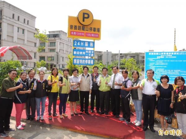 台南市府與國財署運用東區崇善路國有空地設立龍山停車場創舉,為地方創造三贏。(記者王俊忠攝)
