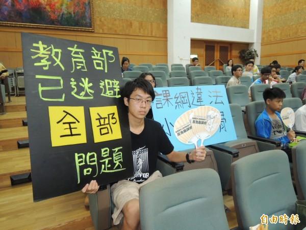 台南學生高舉標語抗議教育部逃避課綱微調的全部問題。(記者王俊忠攝)