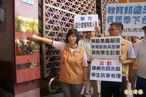 台聯立委周倪安(左1)今早到台北地檢署提告教育部長吳思華涉瀆職 。(記者錢利忠攝)