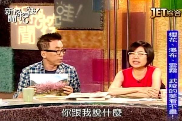 苦苓(左)與于美人同台舌戰。(取自YouTube)
