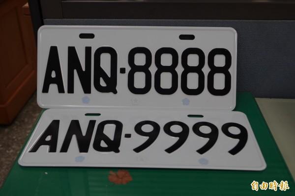 雲林監理站將舉行「ANQ8888、ANQ-9999」車牌網路競標。(記者林國賢攝)