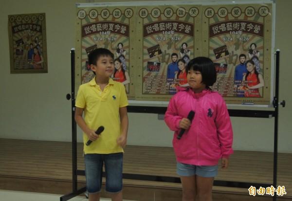 「藝童愛說笑」說唱藝術夏令營,小朋友表演相聲,驗證學習成果。(記者楊金城攝)