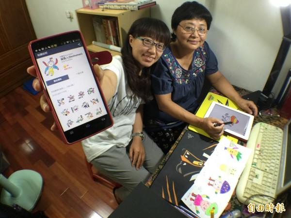 年過半百、國小肄業的清潔工阿霞姐(右),在兒女教導下,學會用iPad畫出令人噴飯的LINE貼圖《扁狐人》,左為女兒康惠菁。(記者陳炳宏攝)