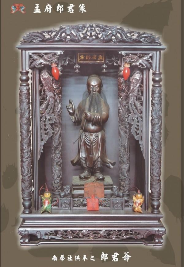 南聲社供奉的郎君爺神像。(記者洪瑞琴翻攝)