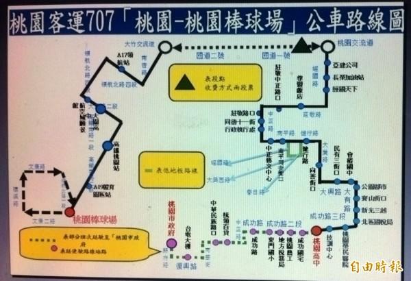 桃園客運「707」新公車路線圖。(記者李容萍攝)