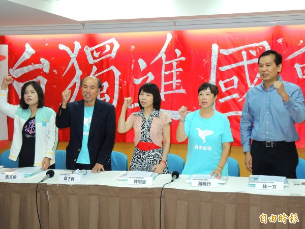 自由台灣黨公布不分區立委名單,並宣布投入苗栗第一選區區域立委選戰。(記者林良昇攝)
