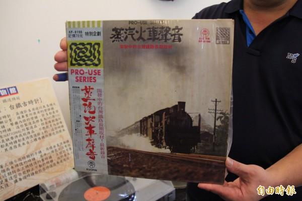 福井鐵道文物館,珍藏已經絕版的蒸汽火車的聲音。(記者陳冠備攝)