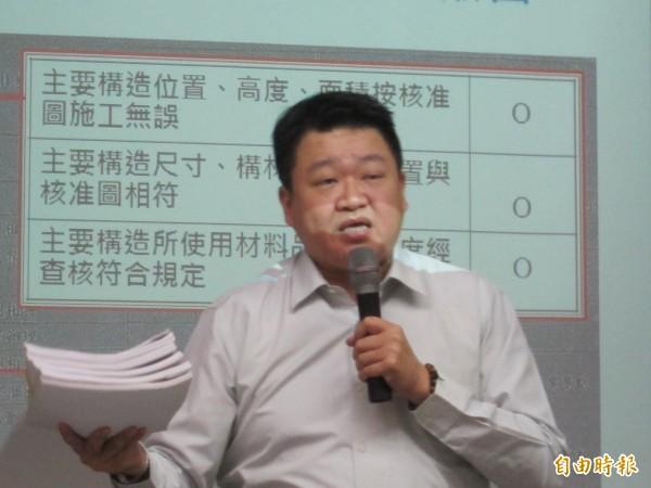 新北市議員何博文拿著一疊資料說,市府查驗都沒問題,四大公會檢驗卻是鋼筋量不足,質疑明顯偷工減料。(記者何玉華攝)
