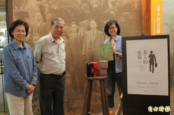 新竹縣台茶公司常務董事羅慶士(左2)、羅林淑美(左)夫婦曾是風塵僕僕的「茶人」,他們的女兒羅怡華(右)跟兒子羅一倫這次以「茶人的皮箱」為題,跟外界分享台茶外銷的流金歲月點滴。(記者黃美珠攝)