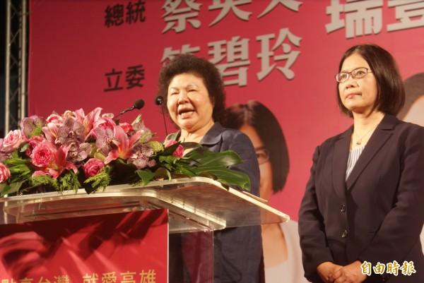 馬習會後,陳菊痛批馬英九讓台灣人民不安。(記者黃佳琳攝)