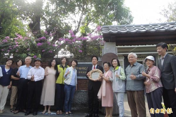 台南市歷史名人郭柏川故居掛牌。(記者劉婉君攝)