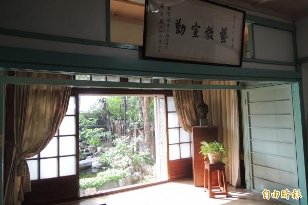 郭柏川故居室內每週六、日開放參觀。(記者劉婉君攝)