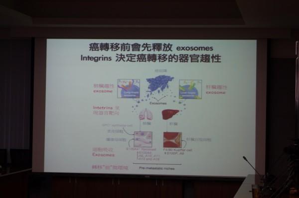 台灣大學與美國康乃爾大學合作,成功發現癌症轉移的分子機制,未來有機會透過血液檢測,預測癌症轉移乃至可能轉移的器官位置,達到新式治療效果。(記者吳柏軒翻攝)