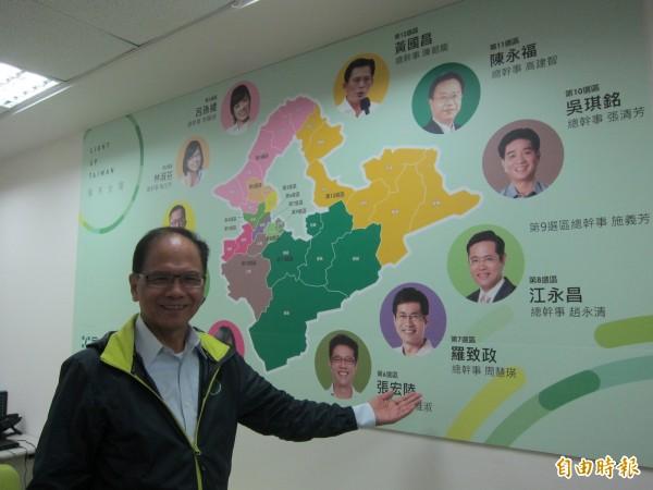 游錫堃改變以往只在溪南、溪北各設1名總幹事的選戰做法,依12個選區設置12名區總幹事,除了與立委參選人合作,也加強基層組織經營。(記者何玉華攝)