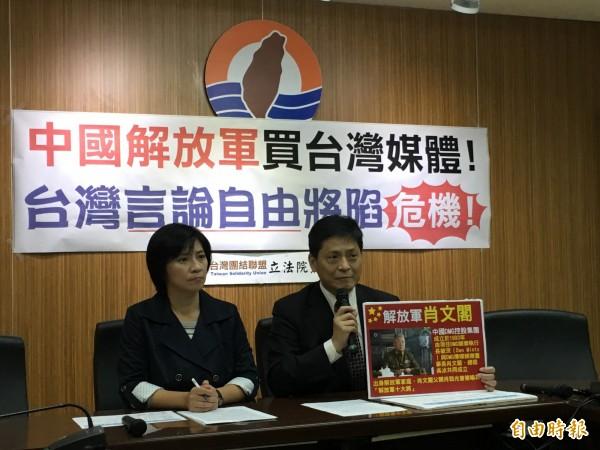 立法院台聯黨團上午召開記者會,堅決反對中資購買台灣媒體。(記者邱燕玲攝)