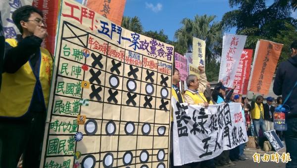 工鬥連線痛斥藍綠兩大黨不回應訴求,選前他們將再走上街頭抗議。(記者黃邦平攝)