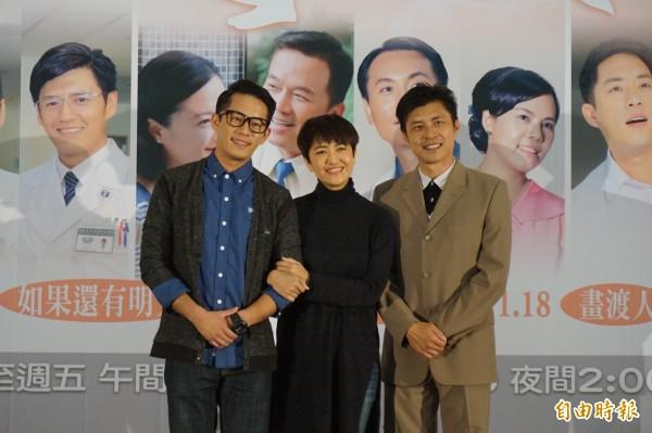 大愛台長情劇展「畫渡人」的演員韓宜邦(Junior)、 阿嬌及蘇炳憲。(記者歐素美攝)