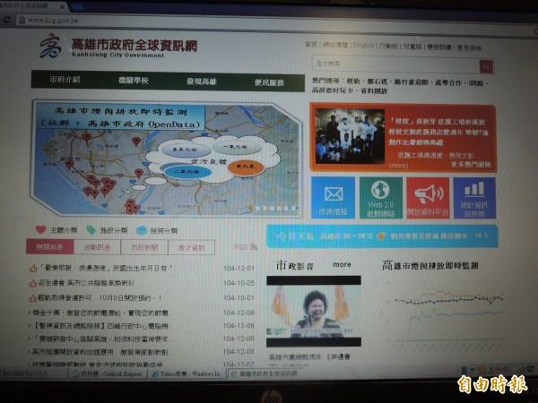 高市府今推出高市煙囪排放即時監測資料(記者王榮祥攝)