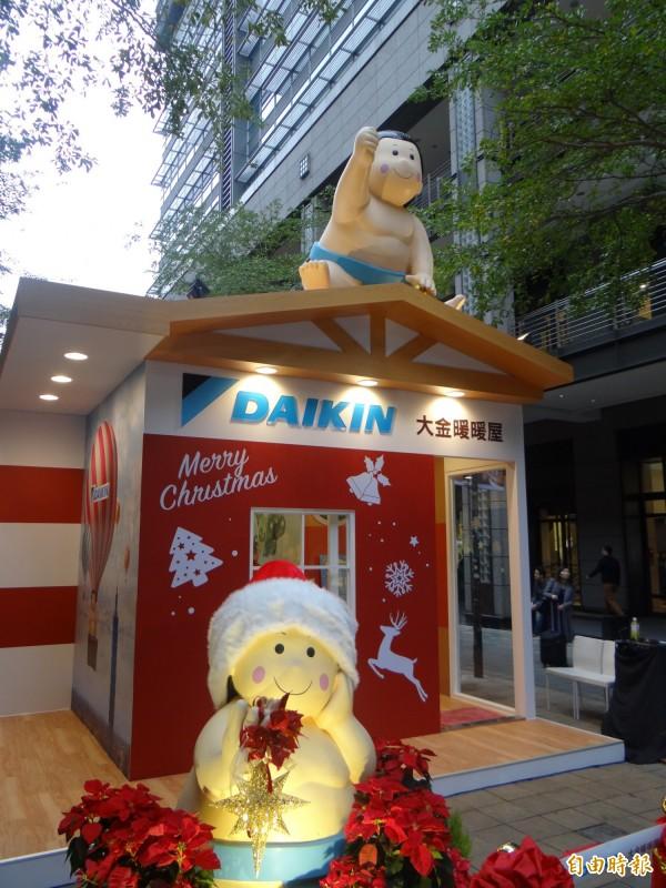 大金在台北信義香緹廣場打造可愛的暖暖屋。(記者吳佩樺攝)