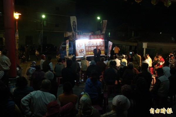 台聯在朴子市崁前里保安宮舉辦宣講會。(記者林宜樟攝)