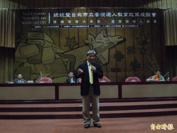 前內政部長李鴻源代表親民黨總統候選人宋楚瑜出席教育政策座談會。(記者梁珮綺攝)