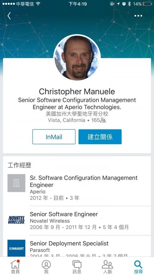 來台第1千萬名觀光客Christopher Manuele在LinkedIn網頁上他的個人資料。(圖擷取自LinkedIn)