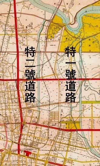 洪致文指出,日本在1932年的台北市擴大計畫中,為了防災、防洪,設計了兩條大排水路,特一號與特二號;前者為今天的新生南、北路,後者就是承德路。(記者曾韋禎翻攝)