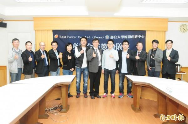 靜宜大學與南韓最大的SK Telecom電信公司、韓國新創媒體公司 (EPK)及亞洲最大的香港電訊盈科集團(PCCW)產學合作,為國內數位匯流新型態及網路影音產業開啟新契機!(記者歐素美攝)