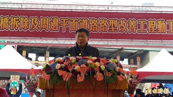 台北市長柯文哲今親自主持拆橋祈福典禮。(記者何世昌攝)
