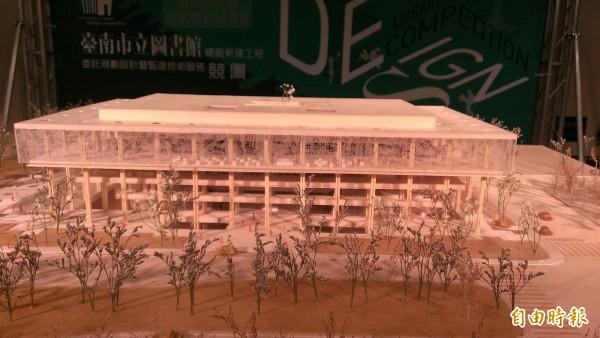 台南市圖新總館競圖第一名。(記者劉婉君攝)
