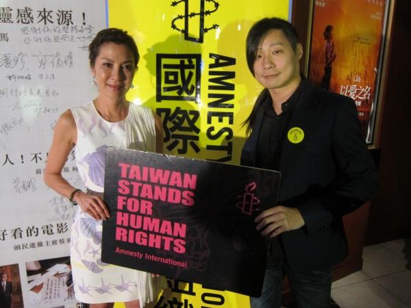 2012年三月,影星楊紫瓊來台參加翁山蘇姬傳記電影「以愛之名」首映,國際特赦組織台灣分會是合辦單位,與當時會長林昶佐合影。(林昶佐提供)
