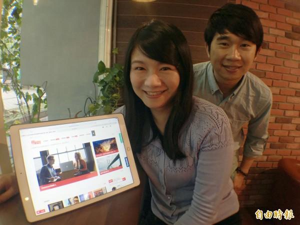 「簡單創(ezStartup)」創辦人陳曉逸(右)與行銷長鍾依恬(左)表示,長假收尾最後兩天,許多有心創業的人付諸行動,找尋合作創業夥伴。(記者陳炳宏攝)