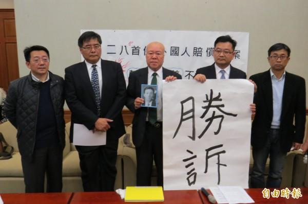 二二八事件日籍受難者遺族青山惠昭(中)手持父親照片,對勝訴判決感到欣慰。(記者陳鈺馥攝)