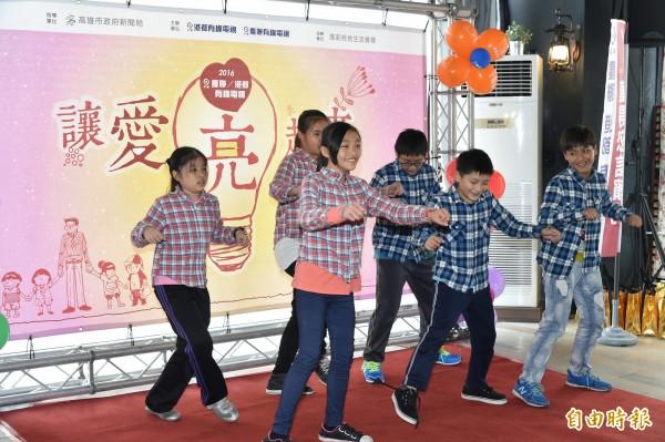 慶聯、港都捐助百萬助學金給家扶,讓愛亮起來活動由家扶小朋友街舞表演揭開序幕。 (記者張忠義攝)