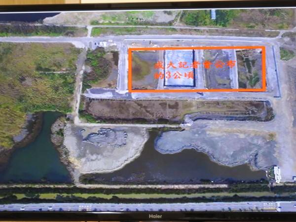 黃煥彰出示從google衛星地圖,自2004年至今安南校區掩埋現場水域面積的變化,遠超過成大實驗區的三公頃。(記者蔡文居攝)