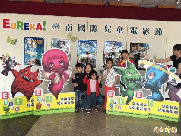 台南國際兒童電影節登場,邀請孩子們一起進入動畫世界。(記者林孟婷攝)