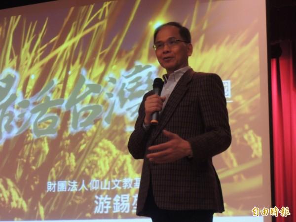 游錫堃今天下午到宜大演講時說,有機農業是台灣一定要走的路。(記者江志雄攝)